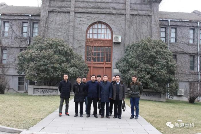 热烈祝贺刘永西同志就职河南理工大学骨科研究所理事、兼职教授